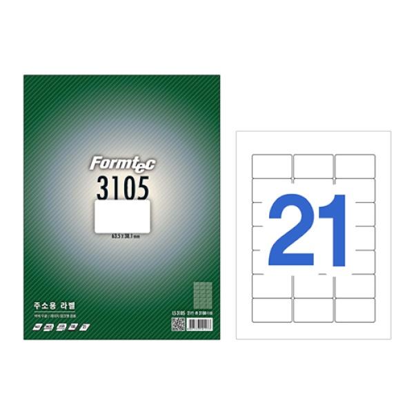 주소용 라벨지, 일반형, LS-3105 [21칸/100매] [사이즈:63.5X38.1]