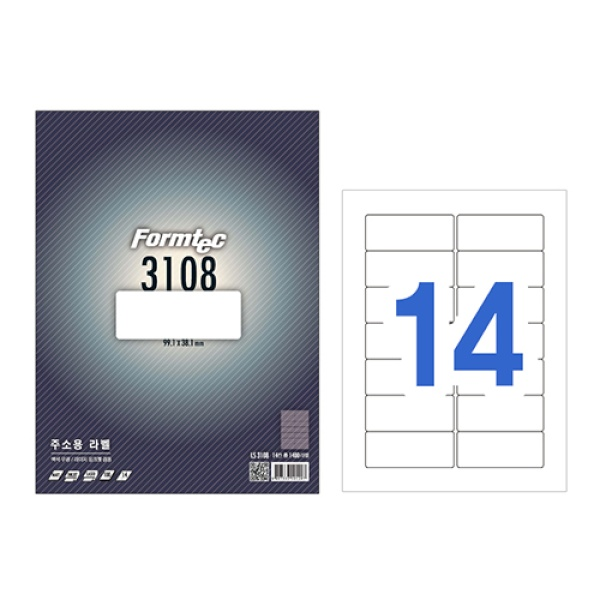 주소용 라벨지, 일반형 LS-3108 [14칸/100매] [사이즈:99.1X38.1]