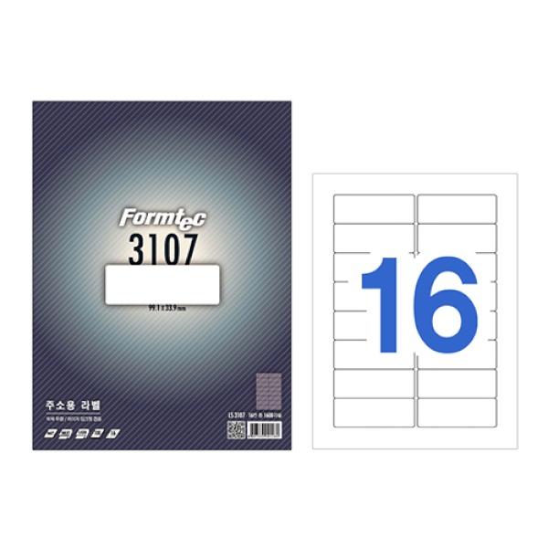 주소용 라벨지, 일반형, LS-3107 [16칸/100매] [사이즈:99.1X33.9]