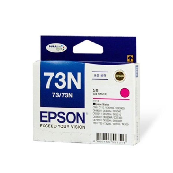 73N T105370 (정품잉크/빨강/표준용량)