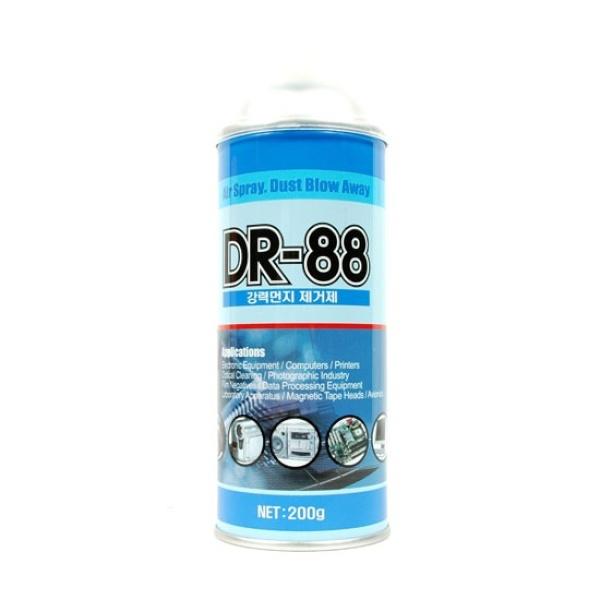 디바이스마트,컴퓨터/모바일/가전 > 가구/사무용품/공구 > 청소용품 > 먼지제거제,,[먼지제거제] DR-88 [200g],강력먼지 제거제/200g / 스프레이 / 먼지 제거