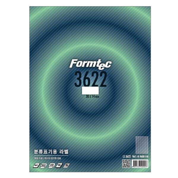 분류표기용 라벨지, 일반형, LS-3622 [96칸/100매] [사이즈:30X14]