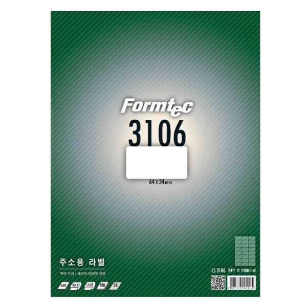 디바이스마트,컴퓨터/모바일/가전 > 잉크/토너/용지/공미디어 > 사무/복사용지 > 폼/롤 라벨지,,주소용 라벨지, 일반형, LS-3106 [24칸/100매] [사이즈:64X34],라벨용지 / 주소용 / 용지규격: A4 / 라벨칸수: 24칸 / 백색 / 레이저, 잉크젯 전용 / 크기:64 x 34mm