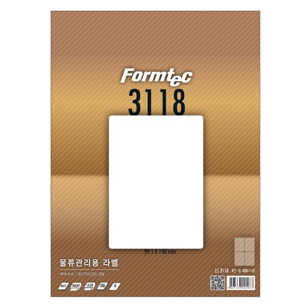 물류관리용 라벨지, 일반형, LS-3118 [4칸/100매] [사이즈:99.1X140]
