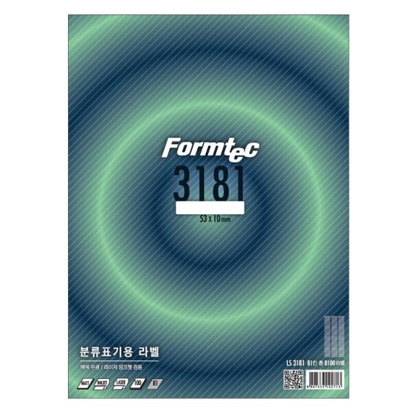 디바이스마트,컴퓨터/모바일/가전 > 잉크/토너/용지/공미디어 > 사무/복사용지 > 폼/롤 라벨지,,분류표기용 라벨지, 일반형, LS-3181 [81칸/100매] [사이즈:53X10],라벨용지 / 분류표기용 / 용지규격: A4 / 라벨칸수: 81칸 / 백색 / 크기:53 x 10mm