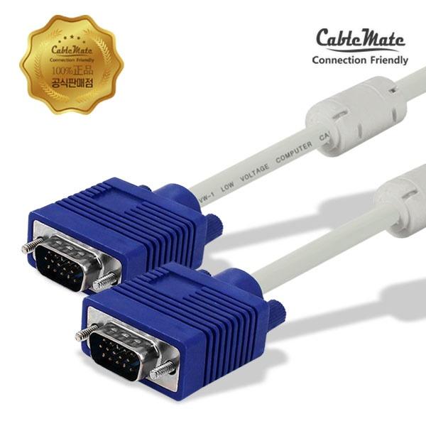 디바이스마트,컴퓨터/모바일/가전 > 네트워크/케이블/컨버터 > 영상 관련 케이블 > D-Sub(RGB) 케이블,,케이블메이트 RGB(VGA) 고급형 모니터 케이블 [베이지/1M],D-SUB (3+4) 케이블 / 케이블 길이 1M / 노이즈필터