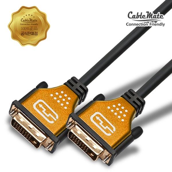 케이블메이트 DVI-D 듀얼 최고급형 골드메탈 케이블 1.2M