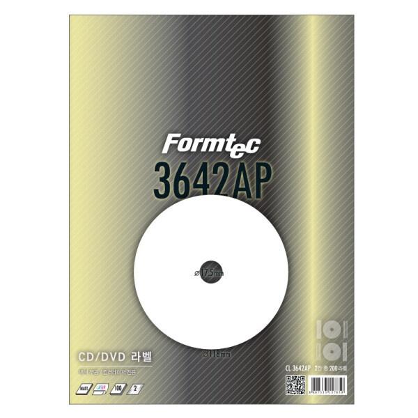 CD.DVD용 라벨지, 컬러레이저전용, CS-3642AP [2칸/20매]