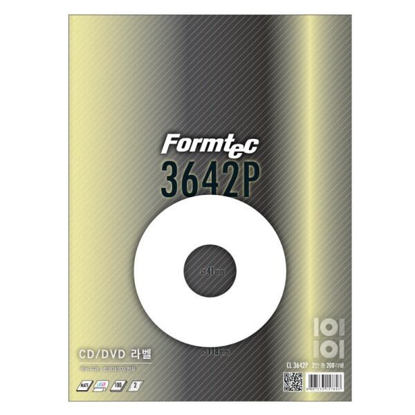 CD.DVD용 라벨지, 컬러레이저전용, CS-3642P [2칸/20매]