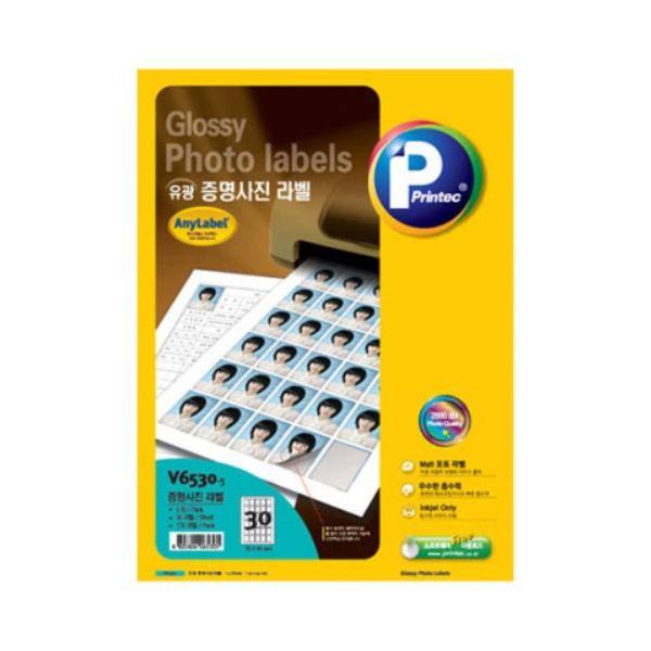 증명사진 라벨지, 광택, V6530 [30칸/5매] [사이즈:30X40]