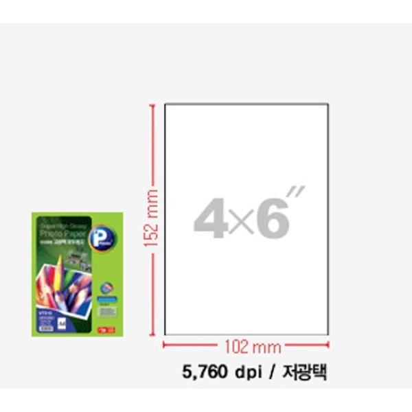 잉크젯전용 포토용지, 저광택, V7401 [A6/251g/1권X10매]