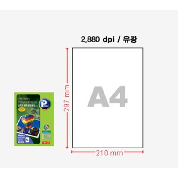잉크젯전용 포토용지, 소프트 광택, V6230 [A4/180g/1권X20매]