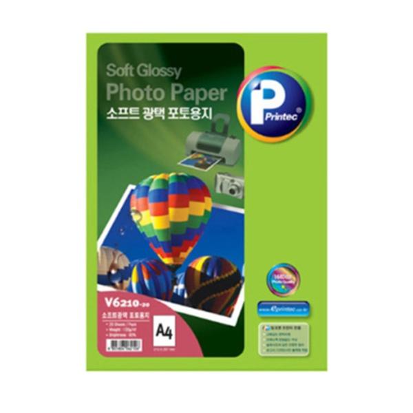 잉크젯전용 포토용지, 소프트 광택, V6210 [A4/130g/1권X20매]