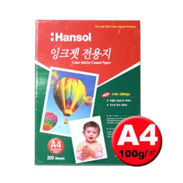 잉크젯전용 용지, 무광택 HI10021 [A4/100g/1권-200매]