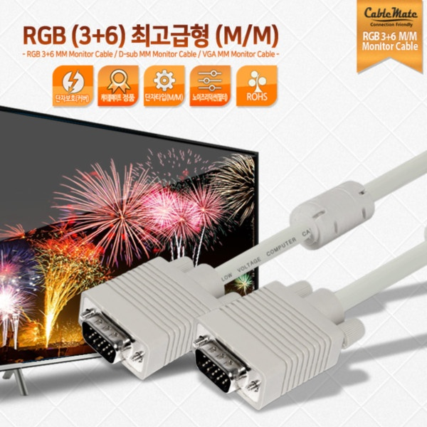디바이스마트,컴퓨터/모바일/가전 > 네트워크/케이블/컨버터 > 영상 관련 케이블 > D-Sub(RGB) 케이블,,케이블메이트 RGB(VGA) 최고급형 모니터 케이블 [베이지/50M],D-SUB (3+6) 케이블 / 케이블 길이 50M / 노이즈필터