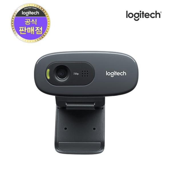 Webcam C270 [블랙] [로지텍 코리아 정품]