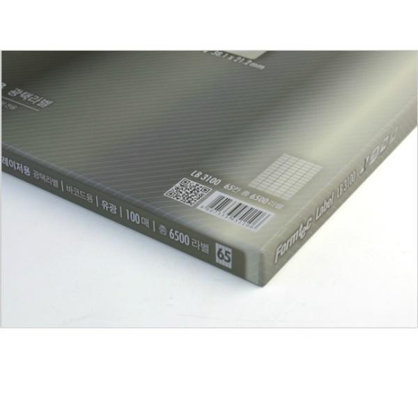 바코드용 라벨지, 광택, LB-3100 [65칸/100매] [사이즈:38.1X21.2]