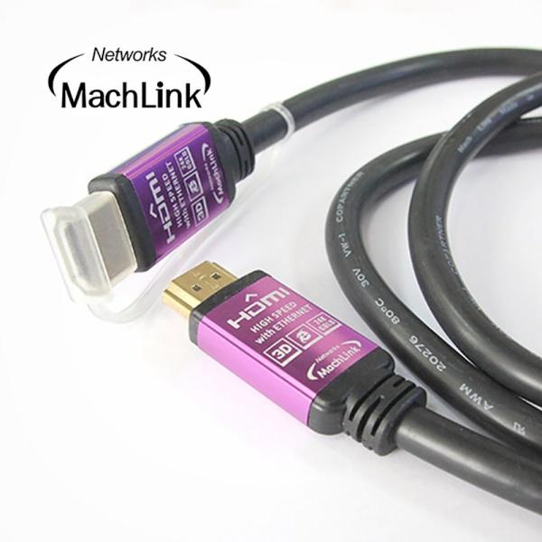 디바이스마트,컴퓨터/모바일/가전 > 네트워크/케이블/컨버터 > 영상/음성 통합 관련 케이블 > HDMI 케이블,,마하링크 HDMI 메탈 케이블 [Ver1.4] 15M,HDMI Ver1.4 / 케이블 길이 15M / Full HD 3D (1920 x 1080)