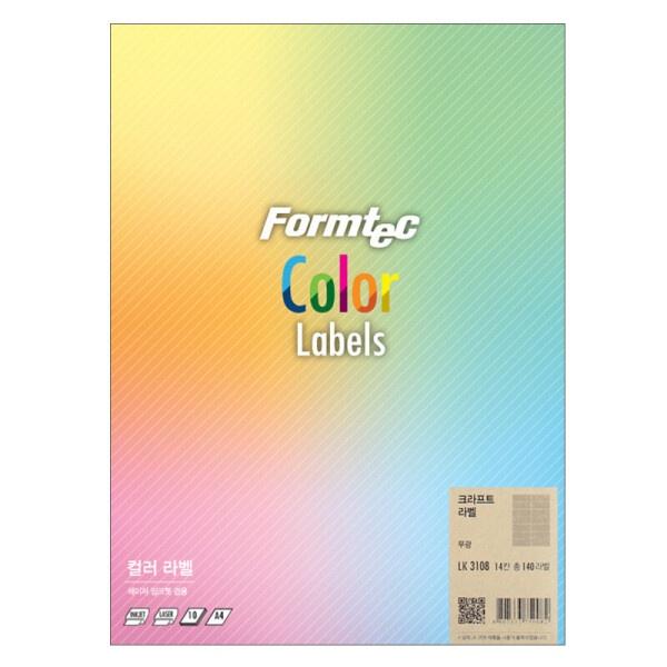 컬러 라벨지, 크라프트지 LK-3108 [14칸/10매] [사이즈:99.1X38.1]