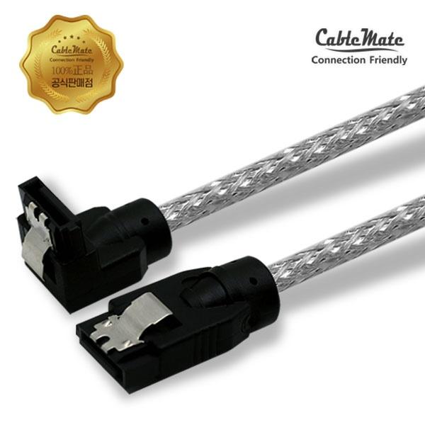 케이블메이트 SATA3 Lock 라운드 케이블(ㄱ자형) 0.5M
