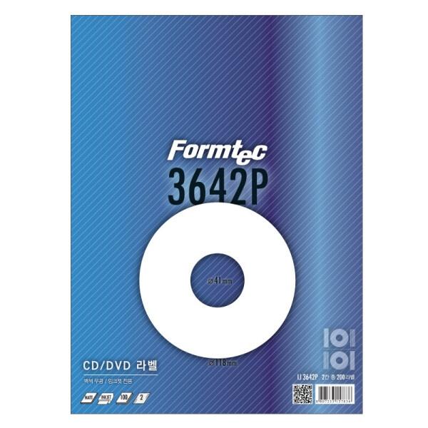 디바이스마트,컴퓨터/모바일/가전 > 잉크/토너/용지/공미디어 > 사무/복사용지 > 폼/롤 라벨지,,CD.DVD용 라벨지, 잉크젯전용, IS-3642P [2칸/20매],라벨용지 / CD, 미디어용 / 용지규격: A4 / 라벨칸수: 2칸 / 백색 / 잉크젯 전용 / 크기:118mm (내경:41mm)