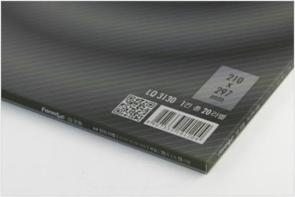 분류표기용 라벨지, 일반형, LQ-3130 [1칸/20매] [사이즈:210X297]