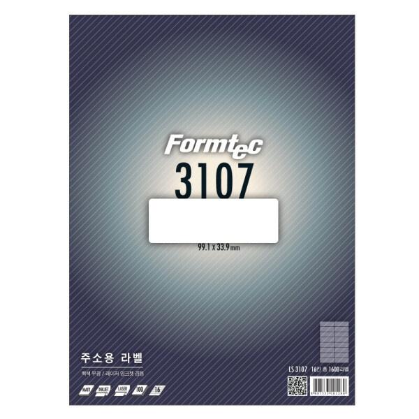 주소용 라벨지, 일반형, LQ-3107 [16칸/20매] [사이즈:99.1X33.9]