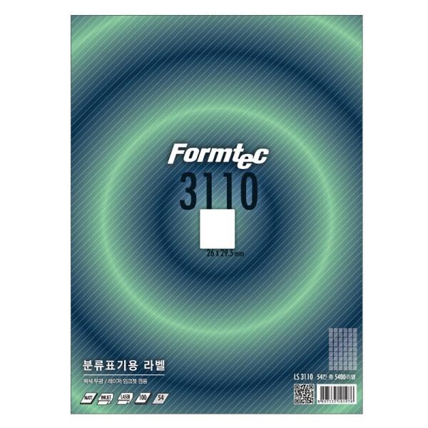 분류표기용 라벨지, 일반형, LS-3110 [54칸/100매] [사이즈:26X29.5]