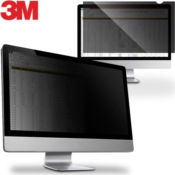 디바이스마트,컴퓨터/모바일/가전 > 모니터/모니터주변기기 > 보안기/받침대 > 정보보호보안기,,정보보호 보안기, PF27.0W9 [27형 와이드 9] [블랙],화면비 16:9 (598X337) / 눈부심 방지 / 난반사 방지 / 스크래치 방지