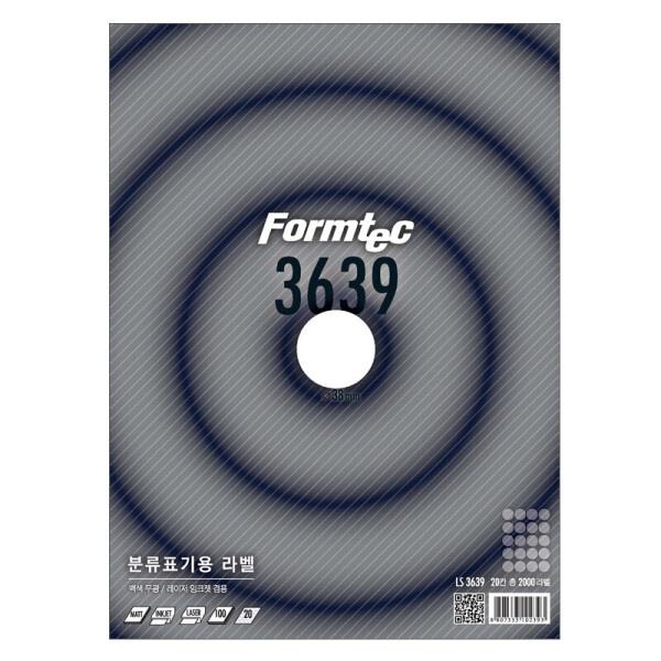 분류표기용 라벨지, 일반형, LQ-3639 [20칸/20매] [지름:30]