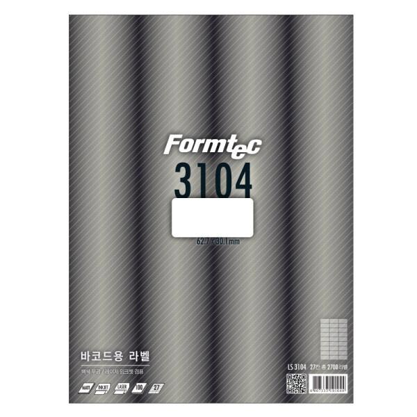 디바이스마트,컴퓨터/모바일/가전 > 잉크/토너/용지/공미디어 > 사무/복사용지 > 폼/롤 라벨지,,바코드용 라벨지, 일반형, LQ-3104 [27칸/20매] [사이즈:62.7X30.1],라벨용지 / 바코드용 / 용지규격: A4 / 라벨칸수: 27칸 / 백색 / 레이저, 잉크젯 전용 / 크기:62.7x30.1mm
