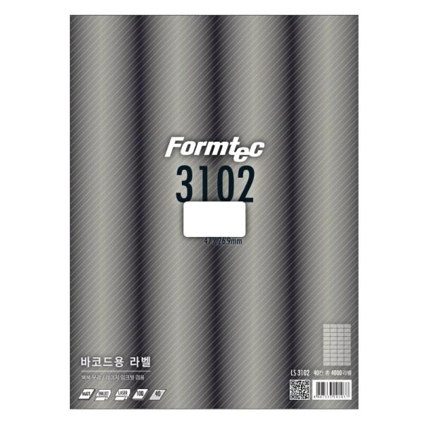 바코드용 라벨지, 일반형, LQ-3102 [40칸/20매] [사이즈:47X26.9]