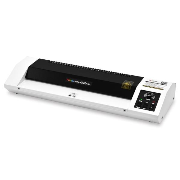 [코팅기] PhotoLami-450C Plus [A2]