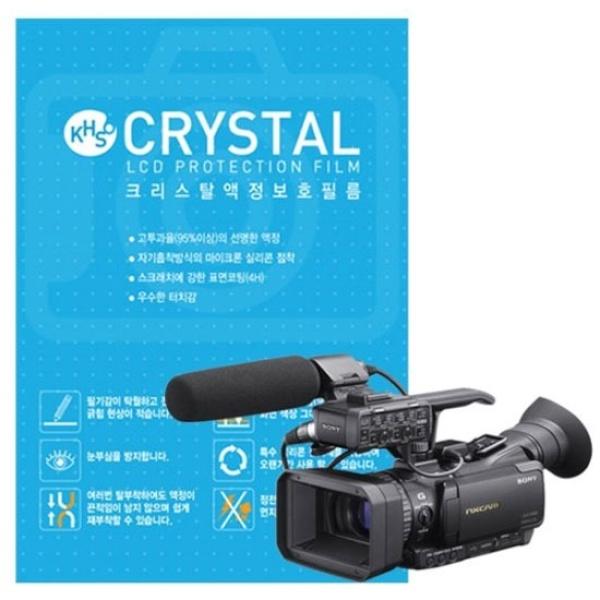 디바이스마트,컴퓨터/모바일/가전 > 카메라/캠코더 > 주변기기 > 액정보호필름,,SONY HXR-NX70N 3.5인치 보호필름,캠코더용 /크리스탈 액정 보호 필름 / 소니 캠코더 HXR-NX70N 전용 3.5형