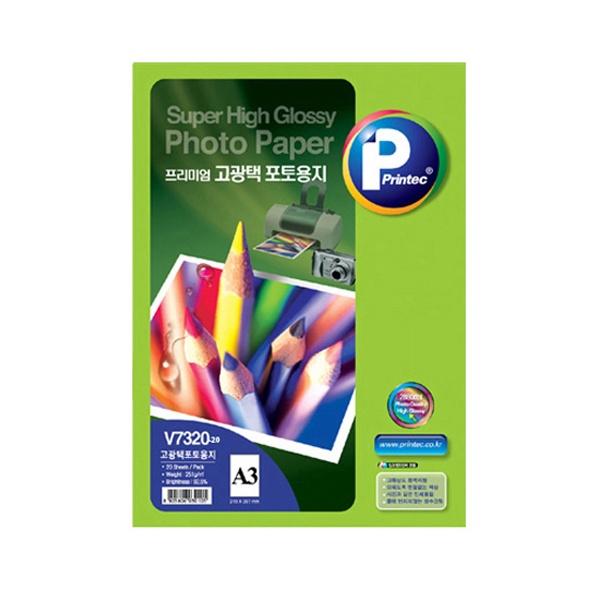 잉크젯전용 포토용지, 고광택, V7320 [A3/255g/1권X20매]