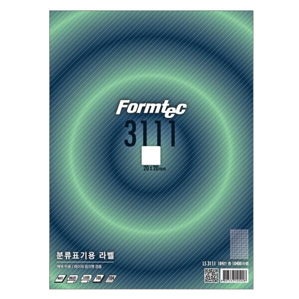 디바이스마트,컴퓨터/모바일/가전 > 잉크/토너/용지/공미디어 > 사무/복사용지 > 폼/롤 라벨지,,분류표기용 라벨지, 일반형, LQ-3111 [104칸/20매] [사이즈:20X20],라벨용지 / 분류표기용 / 용지규격: A4 / 라벨칸수: 104칸 / 백색 / 크기:210 x 297mm