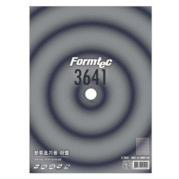 디바이스마트,컴퓨터/모바일/가전 > 잉크/토너/용지/공미디어 > 사무/복사용지 > 폼/롤 라벨지,,분류표기용 라벨지, 일반형, LQ-3641 [108칸/20매] [지름:20],라벨용지 / 분류표기용 / 용지규격: A4 / 라벨칸수: 108칸 / 백색 / 크기:210 x 297mm