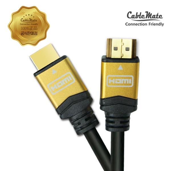 디바이스마트,컴퓨터/모바일/가전 > 네트워크/케이블/컨버터 > 영상/음성 통합 관련 케이블 > HDMI 케이블,,케이블메이트 HDMI 골드메탈 케이블 [Ver1.4] 2M,HDMI 케이블 / Ver1.4 / 케이블 길이 2M / Full HD 3D (1920 x 1080)