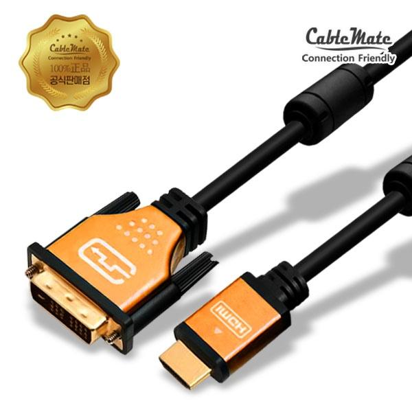 디바이스마트,컴퓨터/모바일/가전 > 네트워크/케이블/컨버터 > 영상 관련 케이블 > DVI 케이블,,케이블메이트 HDMI to DVI 골드메탈 케이블 10M,영상케이블/DVI to HDMI/10M/1080p 지원/EMI필터