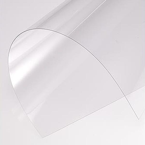 [제본표지] PVC 투명 0.3mm [A4/100매입]