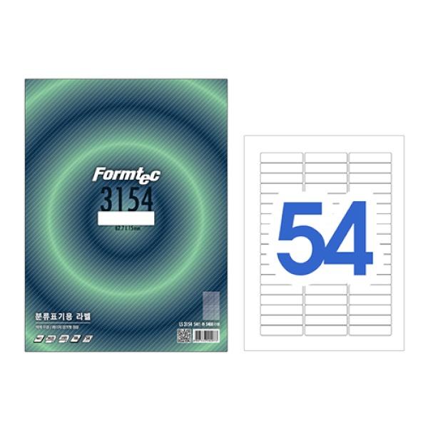 디바이스마트,컴퓨터/모바일/가전 > 잉크/토너/용지/공미디어 > 사무/복사용지 > 폼/롤 라벨지,,분류표기용 라벨지, 일반형, LS-3154 [54칸/100매] [사이즈:62.7X15],라벨용지 / 분류표기용 / 용지규격: A4 / 라벨칸수: 54칸 / 백색 / 크기:62.7 x 15mm