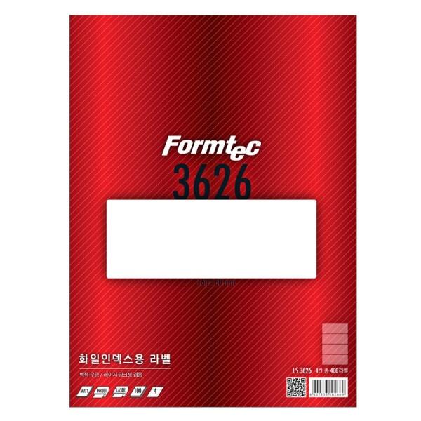 디바이스마트,컴퓨터/모바일/가전 > 잉크/토너/용지/공미디어 > 사무/복사용지 > 폼/롤 라벨지,,화일인덱스용 라벨지, LS-3626 [4칸/100매] [사이즈:160X60],라벨용지 / 화일인덱스용 / 용지규격: A4 / 라벨칸수: 4칸 / 백색 / 크기:160 x 60mm
