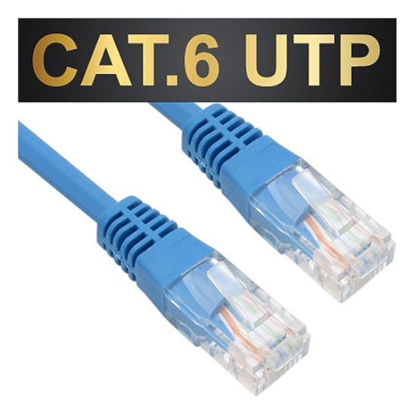 NETmate CAT.6 UTP 랜케이블 [2M/블루] [NMC-U602BL]