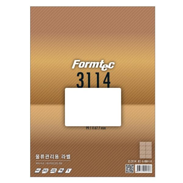 물류관리용 라벨지, 일반형, LQ-3114 [8칸/20매] [사이즈:99.1X67.7]