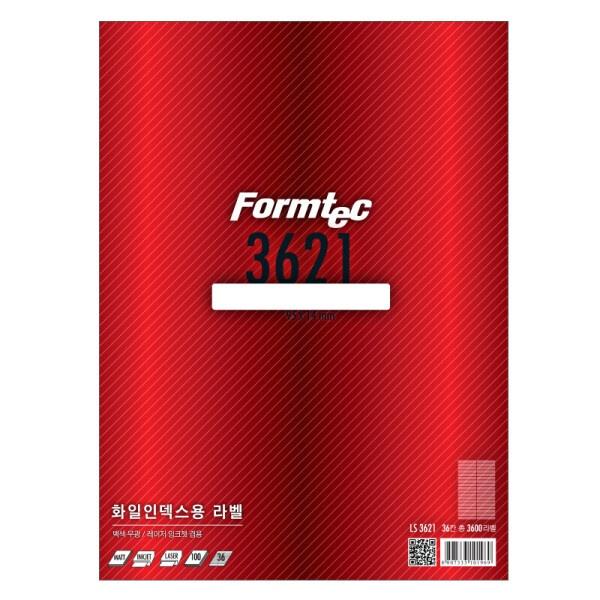 디바이스마트,컴퓨터/모바일/가전 > 잉크/토너/용지/공미디어 > 사무/복사용지 > 폼/롤 라벨지,,화일인덱스용 라벨지, LQ-3621 [36칸/20매] [사이즈:95X14],라벨용지 / 화일인덱스용 / 용지규격: A4 / 라벨칸수: 36칸 / 백색 / 크기:95 x 14mm
