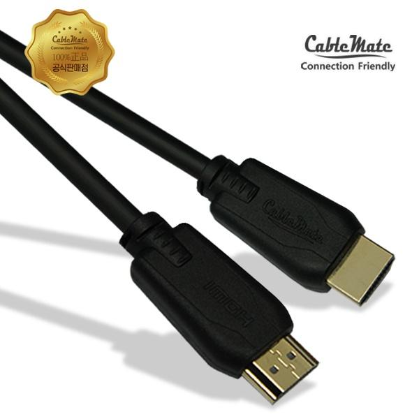 디바이스마트,컴퓨터/모바일/가전 > 네트워크/케이블/컨버터 > 영상/음성 통합 관련 케이블 > HDMI 케이블,,케이블메이트 HDMI 기본형 골드케이블 [Ver1.4] 1M,HDMI 케이블 / Ver1.4 / 케이블 길이 1M / Full HD 3D (1920 x 1080)