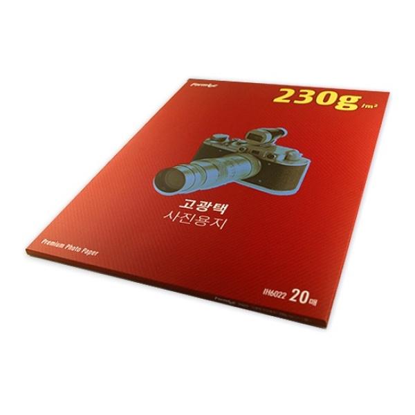 잉크젯전용 포토용지, 프리미엄 고광택, IH-6022 [A4/230g/1권X20매]