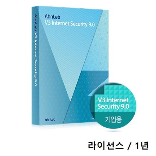 V3 Internet Security 9.0 [기업용/1년/라이선스] [30개~49개 구매시 (1개당 금액)]