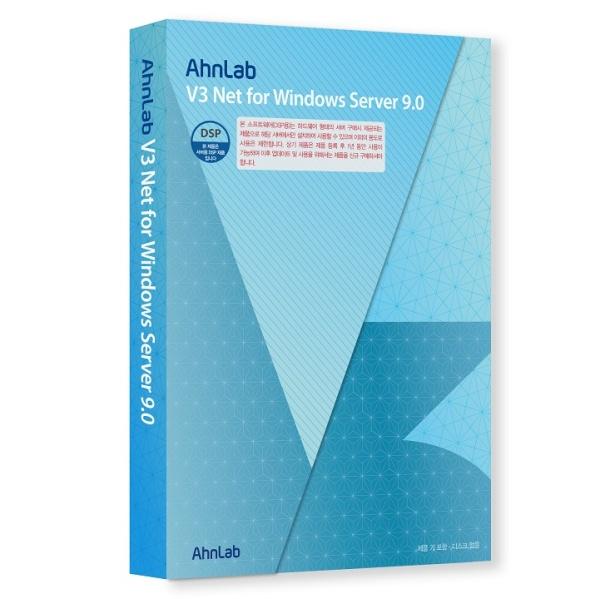 V3 Net for Windows Server 9.0 [기업용/DSP/1년사용]