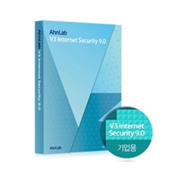 V3 Internet Security 9.0 [기업용/3년/라이선스] [5개~29개 구매시 (1개당 금액)]